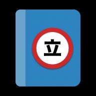 Tachiyomi app logo