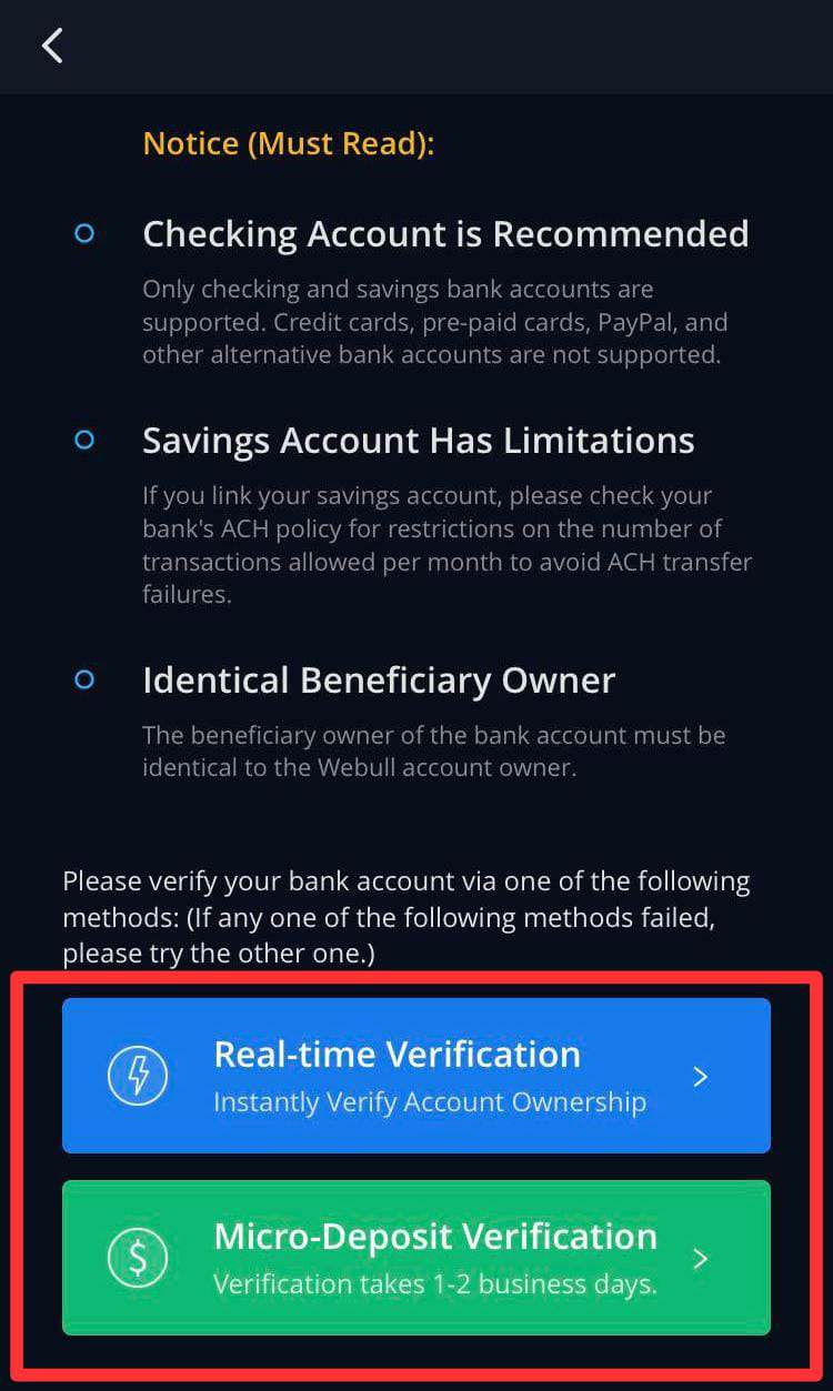 Webull Real Time Verification Not working